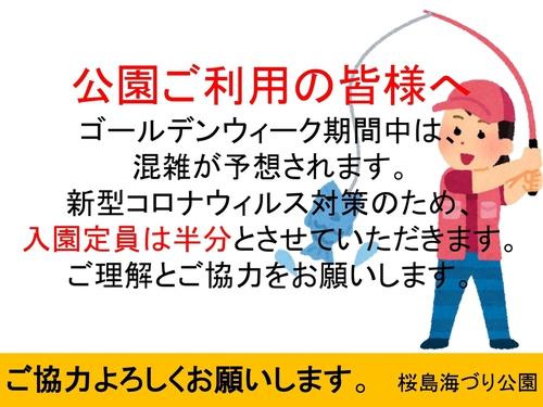 onegai0001.jpg