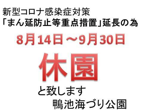 20210910161903.jpg